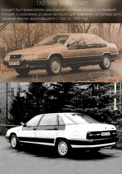 Автомобили которых не было