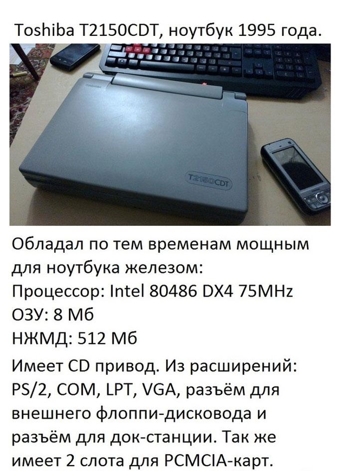 Toshiba T2150CDT