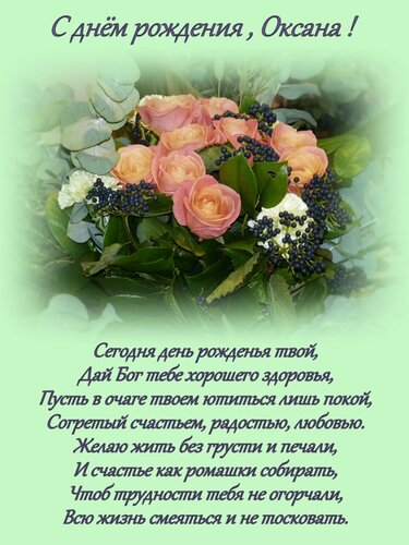 http://img-fotki.yandex.ru/get/2708/37280754.14/0_6cb58_308f6815_L.jpg