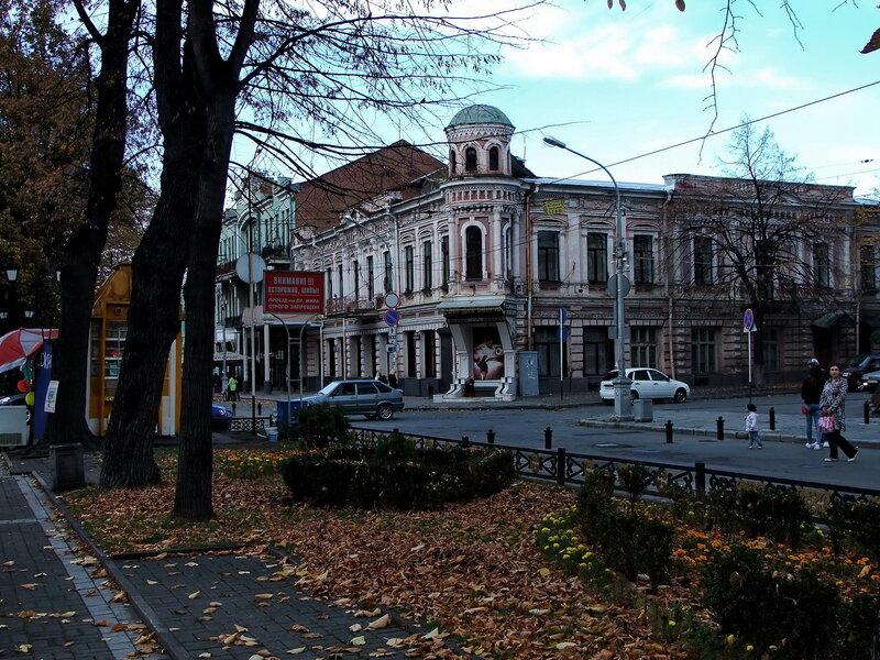 Северо-Осетинский институт гуманитарных и социологических исследований