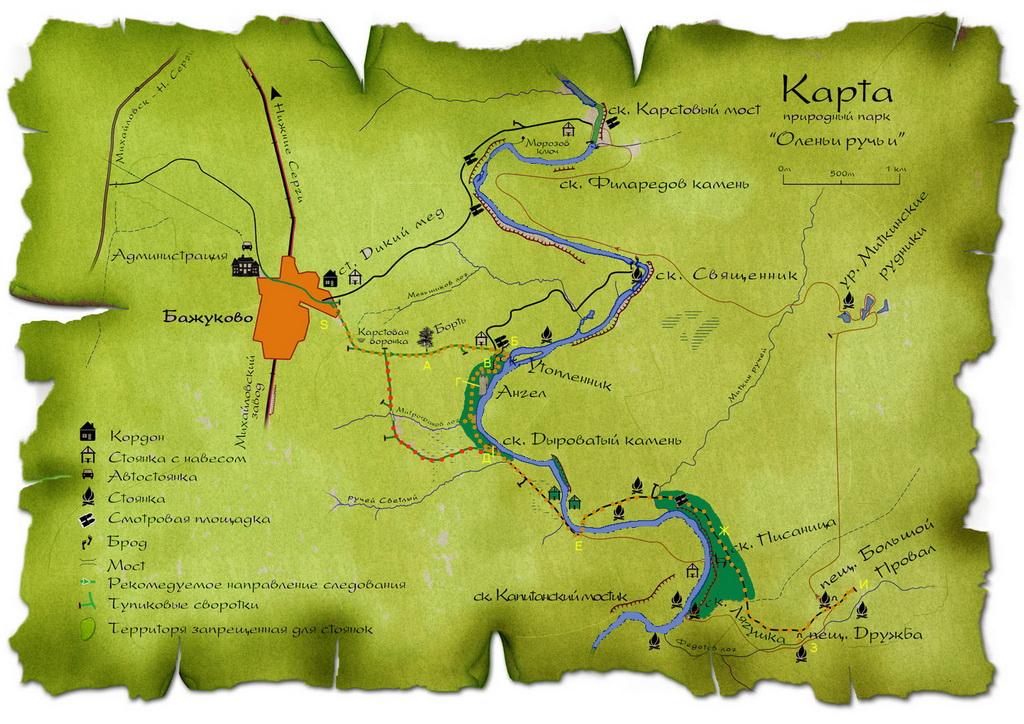 """1. Карта со схемой маршрутов в природном парке """"Оленьи ручьи"""". Как добраться до заповедника описано в отзыве про поход в пещеру Дружба весной (см. ссылку ниже)"""