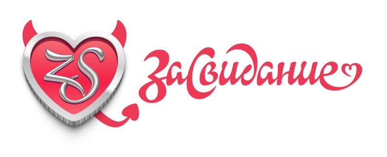 знакомства логотип:
