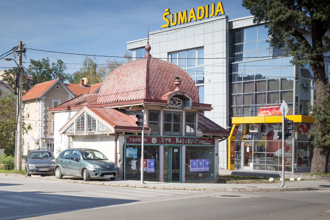 2 магазина