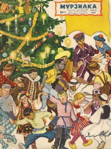 Рисунки А. Кокорина.Мурзилка. 1957. № 1