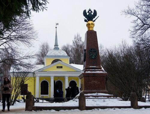Музей Ботик Петра I в Переславле-Залесском