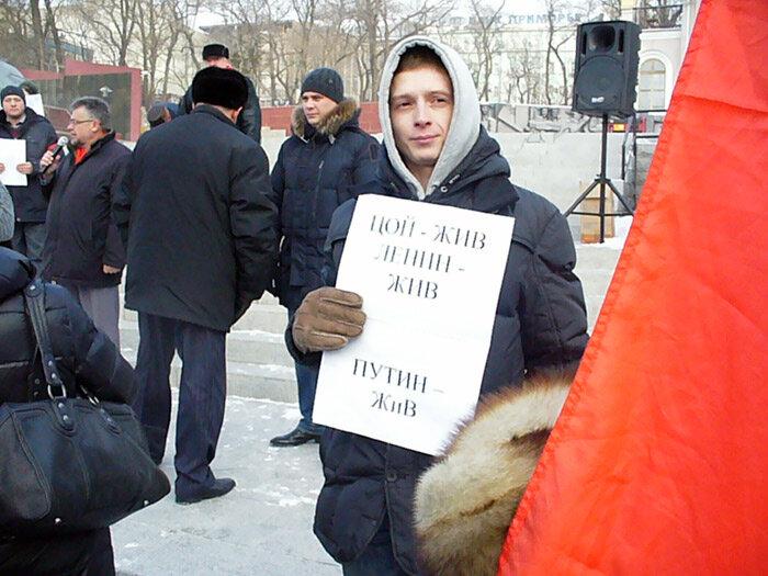 Митинг во Владивостоке 21.01.2012