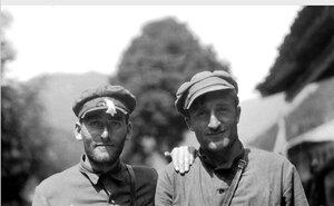 Портрет двух мужчин