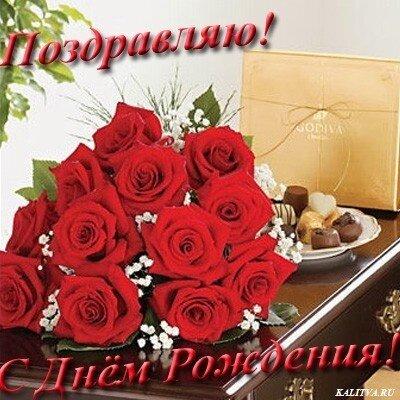 Поздравляем Посторонним В. с днем рождения!!! - Страница 2 0_200c4_e13a77af_L