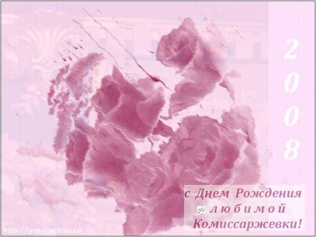 Virtual present b dct - живые открытки