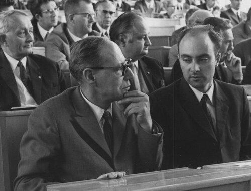 1971г карл маркс штадт кпф