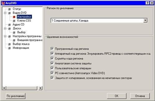 http://img-fotki.yandex.ru/get/2708/moh3.7/0_1ebfd_50c0405_L.jpg