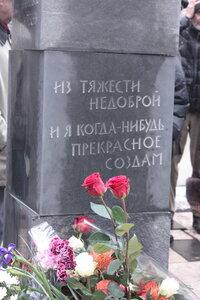 памятник Мандельштаму на улице Забелина.2.