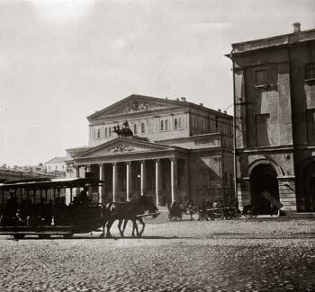 Большой театр, начало века