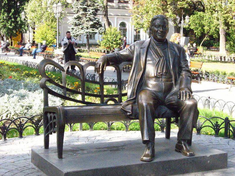 Леониду Утесову