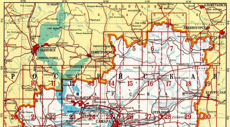 Масштаб карт 1:200 000. карту Самарская область. автодороги Самарской области.