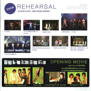 Bigeast Official Fanclub Magazine Vol. 1 0_1c55b_e89a36b5_M