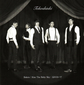 2009-Bolero~Kiss The Baby Sky~Wasurenaide [CD-DVD] 0_218d8_f21f3fb2_M