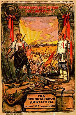 Год пролетарской диктатуры. Октябрь 1917 - октябрь 1918. Пролетарии всех стран соединяйтесь! 1918