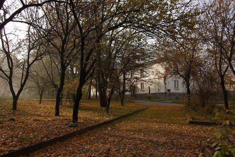 Осень в Городке