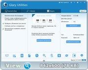 Настройка системы - Glary Utilities Pro 5.12.0.25 Final
