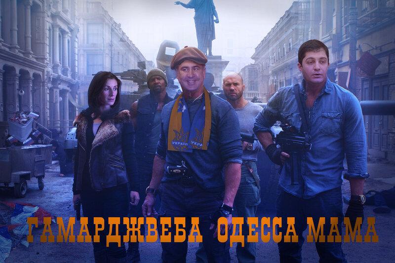 Саакашвили почтил память погибшего в Одессе милиционера Романа Труфкина, а также навестил раненого правоохранителя - Цензор.НЕТ 3621