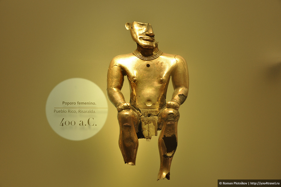 0 181aa9 4fbab934 orig День 203 205. Самые роскошные музеи в Боготе – это Музей Золота, Музей Ботеро, Монетный двор и Музей Полиции (музейный weekend)