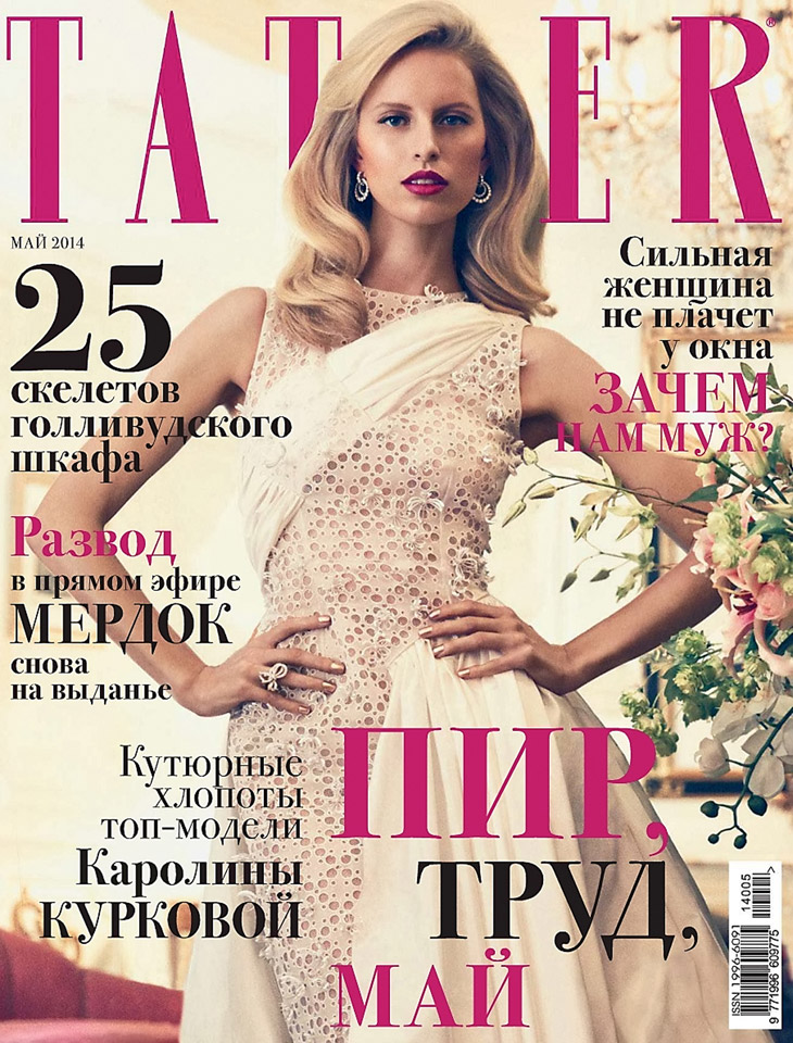 Каролина Куркова  в майском Tatler Russia 2014