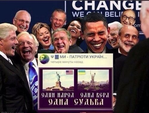 Хроники триффидов: Демократия по укро-европейски