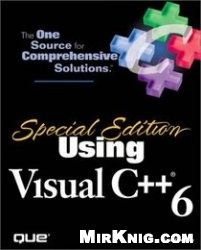 Книга Special Edition Using Visual C++ 6