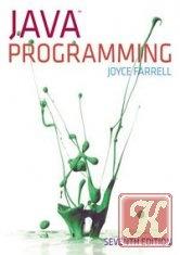 Книга Java Programming (7th ed.)