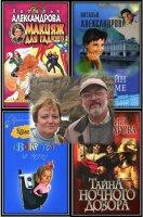 Книга Александрова Наталья - Собрание сочинений (186 книг) fb2, rtf 144Мб