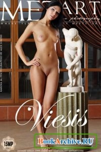 Книга Met-Art: Karina M - Viesis (02-09-2012).