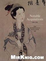 Книга Notable Acquisitions, 1980–1981