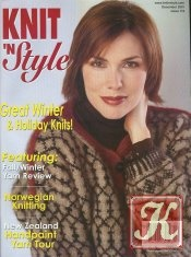 Книга KnitN Style №116 2001