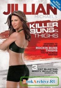 Книга Killer Buns and Thighs (DVDRip).