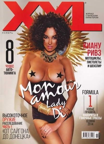 Журнал: XXL №11 (ноябрь 2014 / Украина)