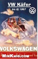Книга Kaefer Modelle. Volkswagen