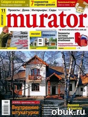 Журнал Murator №11 (ноябрь 2010)