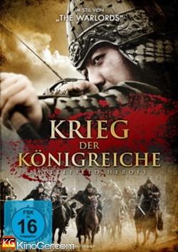 Krineg der Köingreinche - Battlefineld Heroes (2011)