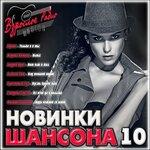 2014 Новинки-10 (2).JPG