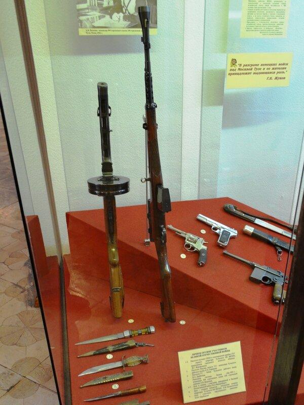 Личное оружие бойцов ВОВ