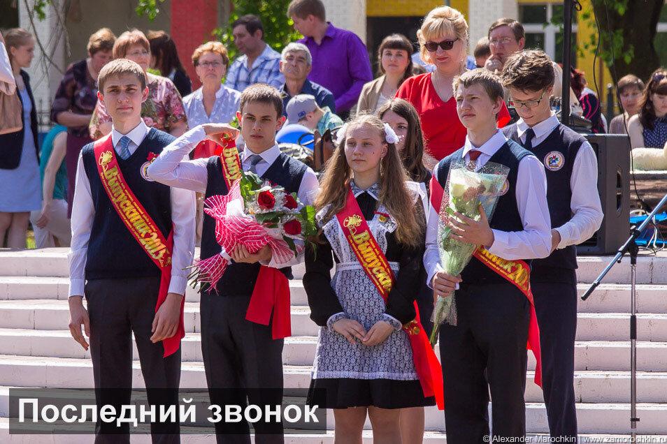 Последний звонок 2015 в Саранске