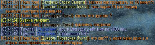 http://img-fotki.yandex.ru/get/2709/ichik.3/0_1eaea_d74fee3f_L.jpg