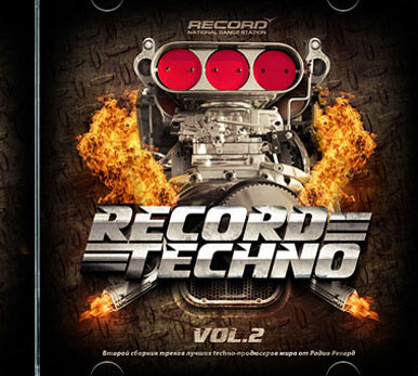 RECORD TECHNO VOL.2