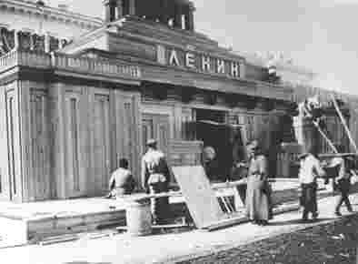 Второй деревянный мавзолей Ленина простоял 5 лет