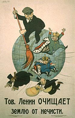 Тов. Ленин очищает землю от нечисти. 1920