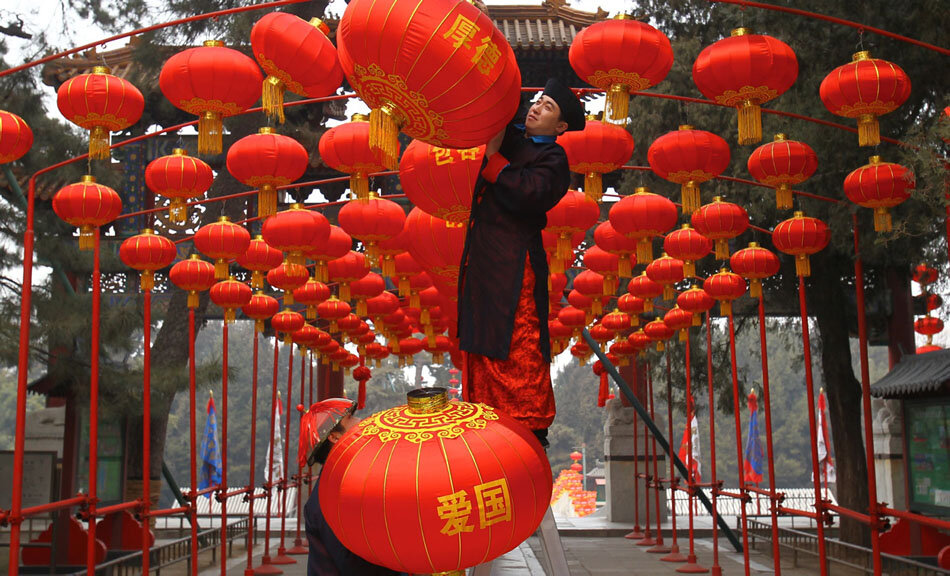 CHINA-LUNAR-NEW-YEAR-CELEBRATION