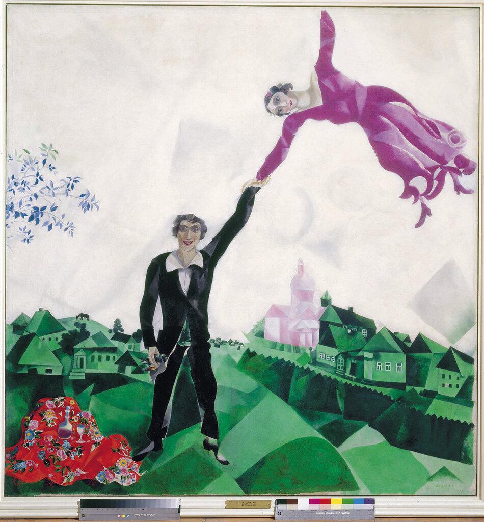 Marc Chagall in Milan80.jpg