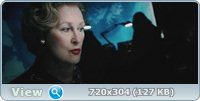 Железная леди / The Iron Lady (2011/TS/1400Mb/700Mb)