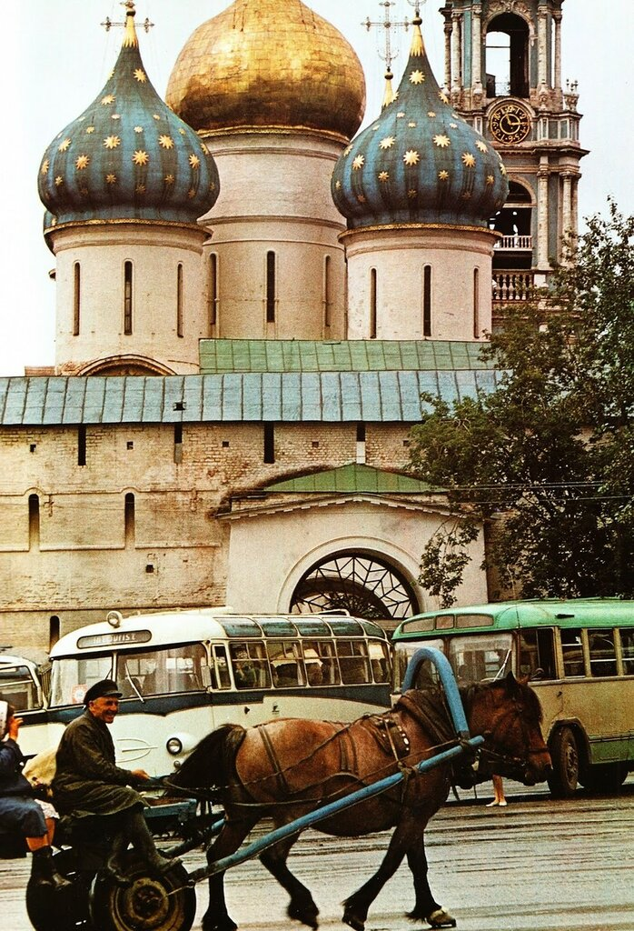USSR 1971_0006.jpg